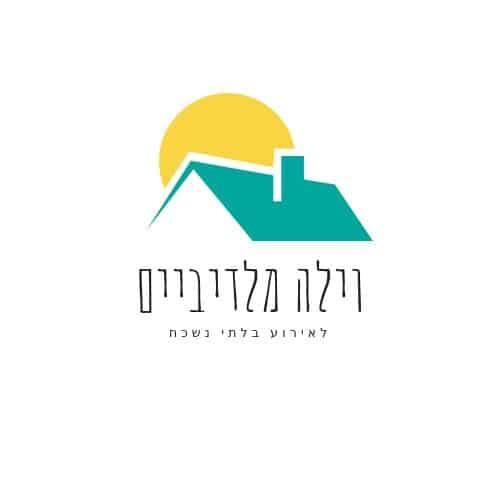 לוגו וילה מלדיביים